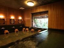 公共浴場(麦飯石の湯 美肌・温浴効果)