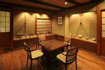 隆太窯ギャラリー1