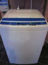 洗濯機 \300(洗剤付き)
