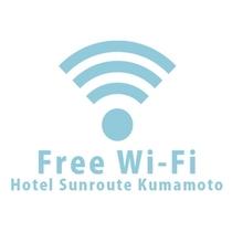 無線wi-fi