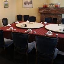 レストラン FILLY【営業時間】 [ディナー] 17:00~21:30 (L.O. 21:00)