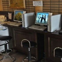 ビジネスには嬉しい!パソコンコーナー無料&コピー機(有料)も完備