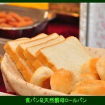 天然酵母ロールパン