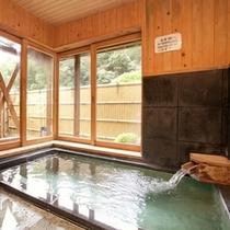 【貸切風呂】石風呂「ゆの香」。極上の湯を贅沢に独占♪