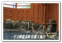 町営露天風呂01