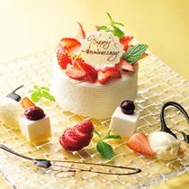 □アニバーサリーケーキ