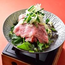 ◇春牛黒鍋