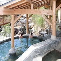 庭園露天風呂「立ち見の湯」