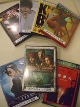 DVD無料貸出 120種類以上!!! 思い出のあのシーンをお楽しみ下さい♪♪