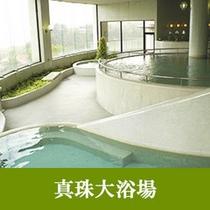 【大浴場】明るく開放的な大浴場でのんびりと。 旅の疲れは温泉で♪ 旅の疲れは温泉で♪