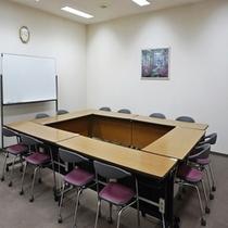 会議室II