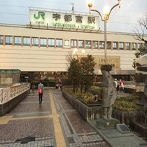 宇都宮餃子象
