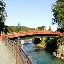 日光神橋①
