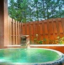 【温泉】湯元温泉の湯は乳白色のにごり湯