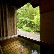 【特別室】《松琴亭》客室風呂一例