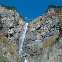 「ふくべの大滝」