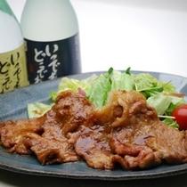 夕食「豚ロース生姜焼き」