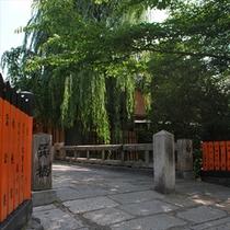 京都観光にも便利♪