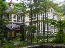 歴史を感じさせる旧三笠ホテル。