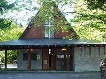 旧軽井沢の聖パウロ教会