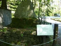 旧軽井沢の松尾芭蕉の句碑