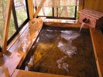 岩地湾展望風呂