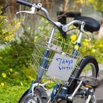 レンタサイクル(有料貸出¥500)