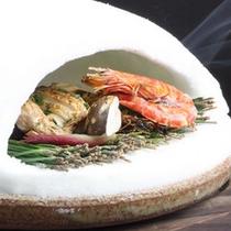 塩釜焼(秋)