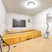 *大浴場/温泉ではございませんが、地下から引く湧水をお風呂のお湯に。軟らかい湯に癒されるひと時を。