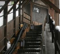 三宝の湯 階段