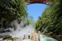 大噴湯にかかる橋