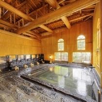 大浴場 薬師の湯