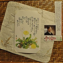 【廊下】口で筆をもって書く星野富弘さんの言葉は本当に素敵!