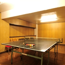 *館内の様子/温泉ならではの楽しみ卓球場。ご自由にお使い下さい。