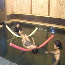 *温浴療法ワッツ/深さのある専用風呂での温泉リラクゼーションは当館ならでは!※別途お申し込み