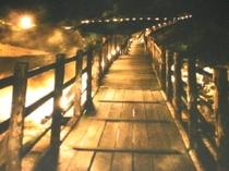 【地獄谷・鬼火の路】