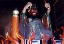 【登別地獄祭り・閻魔大王】