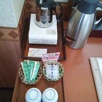 客室のお茶セット
