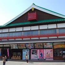嘉穂劇場(飯塚市)  ★当館より約40分ほど♪