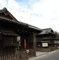 旧伊藤伝右衛門邸(飯塚市) 当館より約40分ほど♪