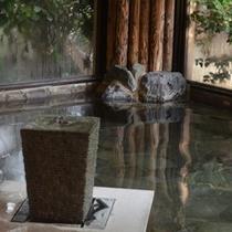内湯 アルカリ性単純温泉  ※加温・循環ろ過式