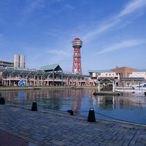 博多ポートタワー   築港地区まで約20分ほど
