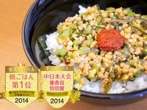 【朝食バイキング(朝ごはんフェスティバル2014 甲信越エリアNo.1受賞 きりざい丼)】