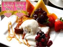 【朝食バイキング(朝ごはんフェスティバル2013 甲信越エリアNo.1受賞 フレンチトースト)】