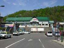 JR遠軽駅