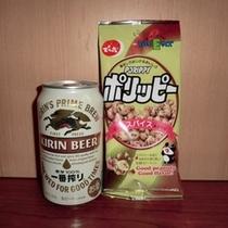 ★冷たい缶ビールとでん六おつまみ付き★
