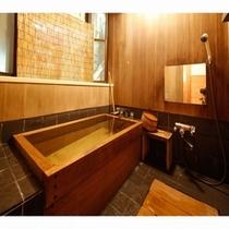 特別室源泉檜風呂