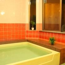 *ゆっくり浸かれるお風呂