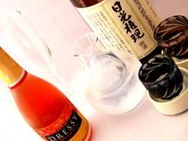 カップルプラン特典♪お酒のルームサービス