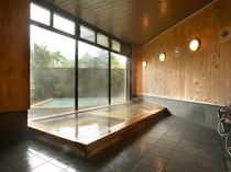 大浴場内風呂・岩風呂/若葉(アルカリ単純泉)